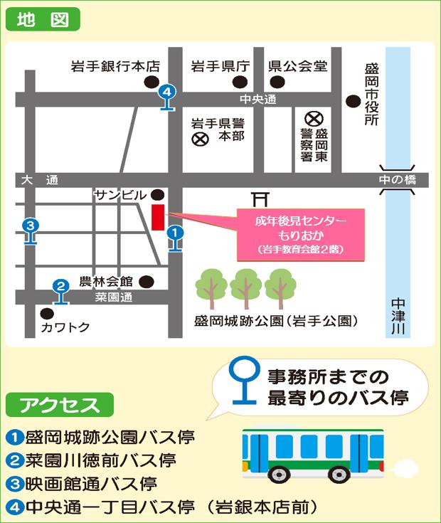センター広域地図